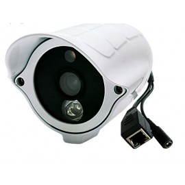 Baolee Z IPC8000MC1 IP Camera